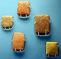 Five Amarna letters on display at the British Museum, LondonA.jpg