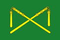 Flag of Kadomskoe (Ryazan oblast).png