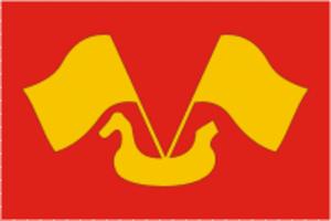 Kirovsky District, Leningrad Oblast - Image: Flag of Kirovsk rayon (Leningrad oblast)