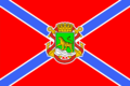 Flag of Vladivostok (2012).png