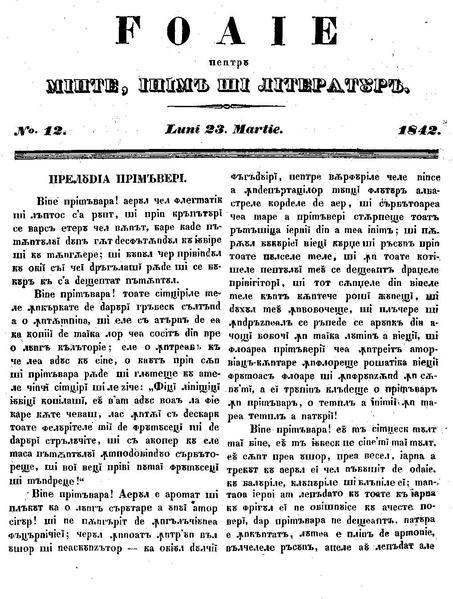 File:Foaie pentru minte, inima si literatura, Nr. 12, Anul 1842.pdf
