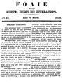 Foaie pentru minte, inima si literatura, Nr. 12, Anul 1842.pdf