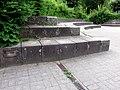 Forum Platz (Thomas Darboven) HamburgSasel (2).jpg