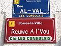 Fosses-la-Ville JPG05W.jpg