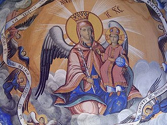 Osogovo Monastery - Image: Fresco 2