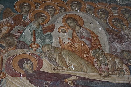 Frescos from St. Nikita Church in Banjani 0413.JPG