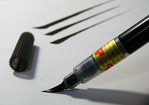 Fudepen - Fudepen with brush strokes