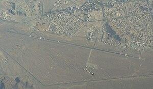 Fujairah International Airport - Image: Fujairah International Airport