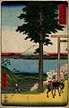 Fuji seen from Kazusa province across the bay from Edo; a wo Wellcome V0046995.jpg