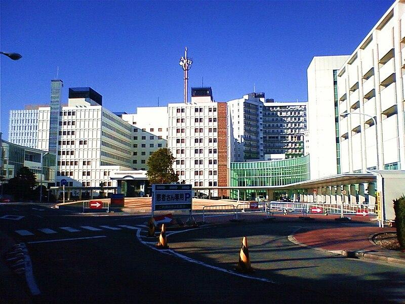 藤田医科大学病院