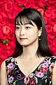 """Fukagawa Mai from """"Just Only Love"""" at Opening Ceremony of the Tokyo International Film Festival 2018 (44705818985).jpg"""