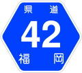Fukuoka Pref Route Sign 0042.svg
