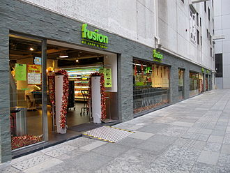 ParknShop - Image: Fusion supermarket in Quarry Bay 201101