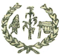 Gambela Region emblem.png