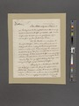 Gansevoort, Leonard. Albany. To the Governor John Jay and Council of Appointment (NYPL b11868620-5327167).tiff