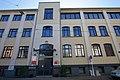 Gebäude Sankt-Leonhard-Straße 22 Reutlingen 04.jpg