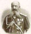 General Korf.jpg