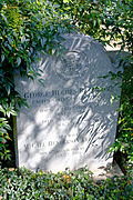 George Hughes Revercomb grave - Corcoran section - Oak Hill Cemetery - 2013-09-04.jpg