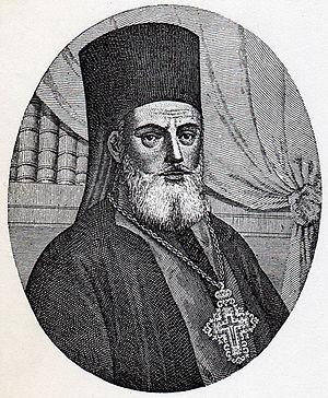 Eparchy of Dalmatia - Serbian Orthodox Archimandrite Gerasim Zelić