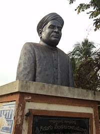Gidugu Ramamurthy2.JPG