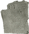 GilgameshTablet.png
