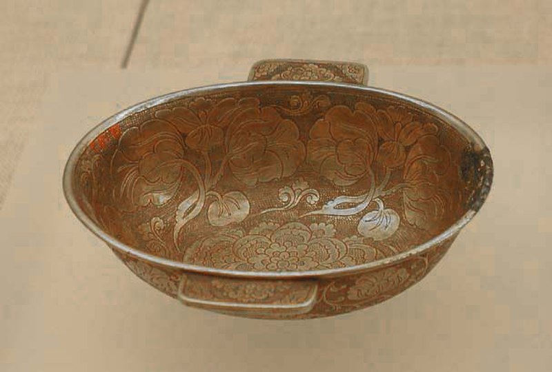 Gilt silver eared cup