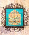 Golestan Palace 01.jpg