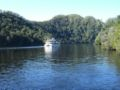 Gordon river-hbm.jpg