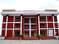 Government Primary School Bewal.jpg