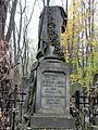 Grave of Leopold Landau - 01.jpg