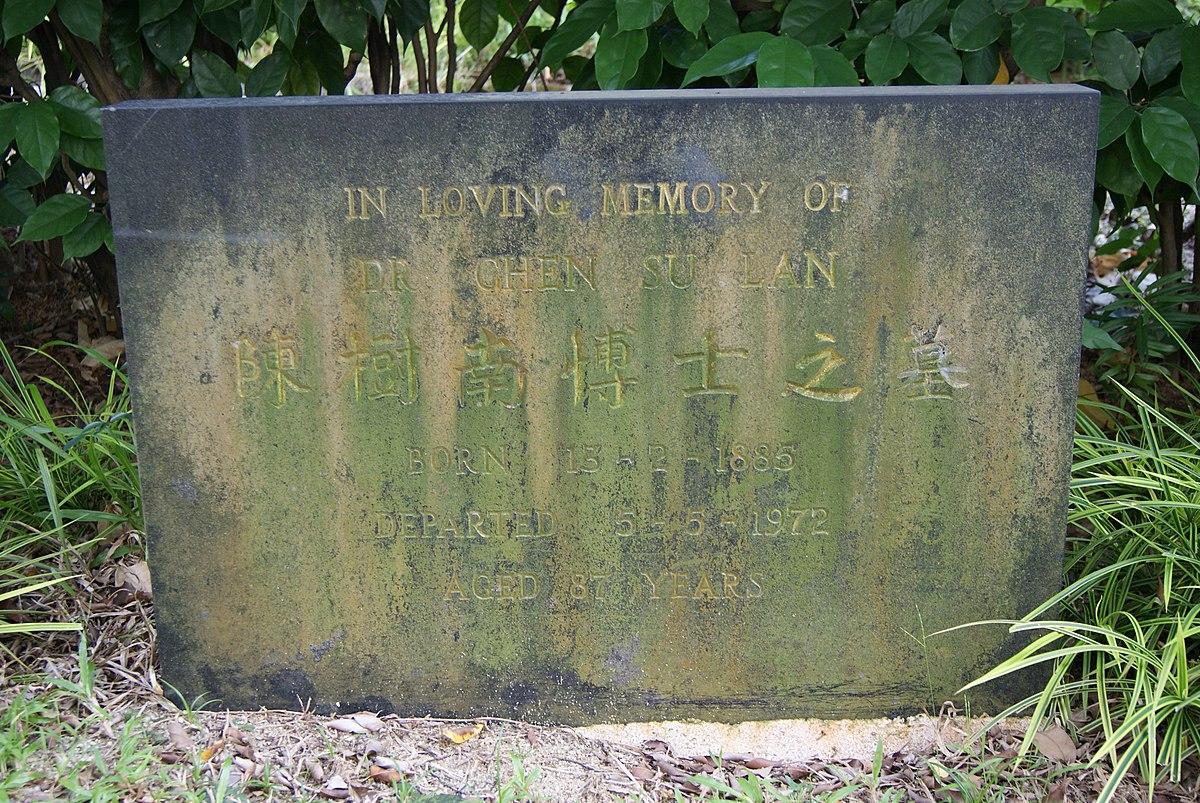 chen su lan wikipedia - Chens Garden 2