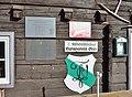 Grazerhütte plaques 02, Tauplitzalm.jpg