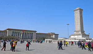 Great Hall of the People and Monument to the People's Heros, Tiananmen Square.jpg
