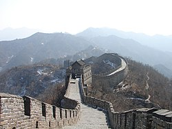 Great Wall at Mutianyu.jpg