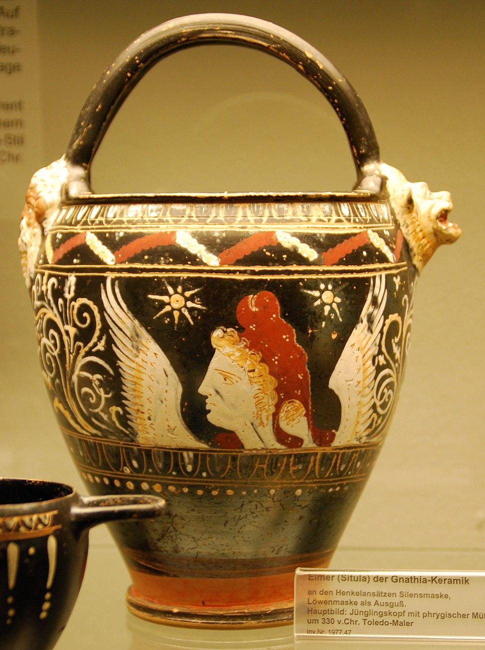 Greek Antiquities in the Museum August Kestner 339