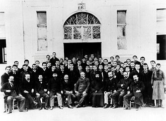 Bitola - Greek school in Bitola, late 19th to early 20th century
