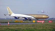 طيران الخليج ويكيبيديا