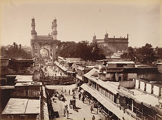 Charminar - Charminar, Char Kaman and Gulzar Houz, photographed by Lala Deen Dayal in the 1880s