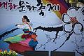 Gwangyang Maehwa Festival in Spring - 4403554912.jpg