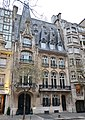 Hôtel Pauilhac, 59 avenue Raymond-Poincaré, Paris 16e.jpg