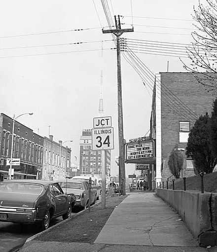 Downtown Harrisburg in 1967.