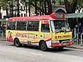 HJ9063 Ping Shek to Tsuen Wan 08-04-2020.jpg