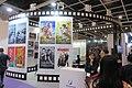 HKCEC 香港會議展覽中心 Wan Chai North 香港貿易發展局 HKTDC 香港影視娛樂博覽 Filmart March 2019 IX2 82.jpg