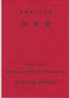 Hong Kong Re-entry Permit