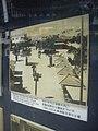 HKSW Hollywood Rd Park - Possession St 1930.jpg