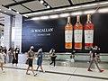 HK 中環 Central 香港站 Hong Kong MTR Station passageway ads wines September 2020 SS2 02.jpg