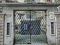 HK 大坑 Tai Hang 浣紗街 65-71 Wun Sha Street 融苑 Concord Villas Apr-2014 entrance n name sign.JPG