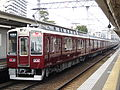 HK 8200 series Limited.Exp For Sannomiya.JPG