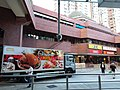HK ALC 鴨脷洲 Ap Lei Chau 利東邨道 Lei Tung Estate Road Sunday morning November 2019 SSG 04.jpg