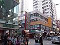 HK Aberdeen 香港仔 December 2019 SSG 25.jpg